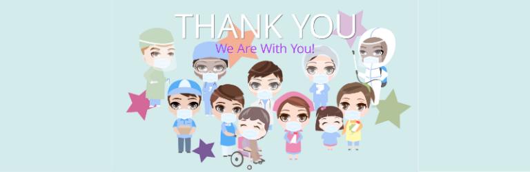 Merci aux travailleuses et travailleurs essentiel.les